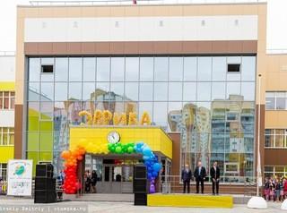 В микрорайоне «Зеленые Горки» открыли новую школу на 1100 учеников