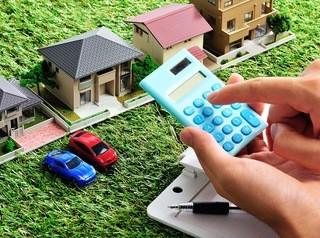 Собственники смогут вернуть переплату по налогам при пересмотре кадастровой стоимости
