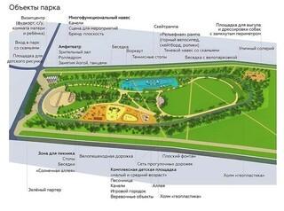 В 2020 году в Солнечном начнется строительство нового сквера
