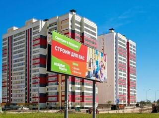 В День больших скидок «ТДСК» предложит квартиры со скидкой до 150 тысяч