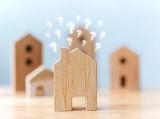 Что будет со ставками по ипотеке?
