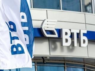 «ВТБ» начнет выдавать ипотеку через «Почта Банк»