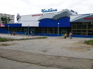 Старейший в Иркутске кинотеатр предлагают снести