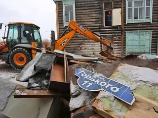 У Красноярска появились значительные средства на снос аварийного жилья