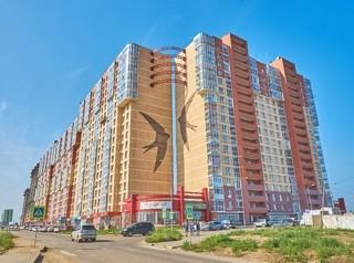 Банк «Уралсиб» аккредитовал новостройки в ЖК «Стрижи»