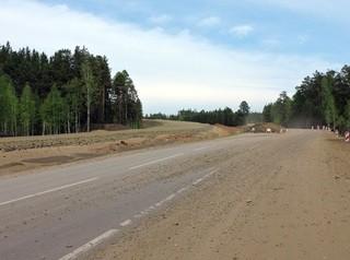 Три областные дороги ждёт реконструкция