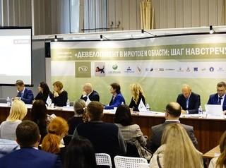 На «Ярмарке недвижимости» в Иркутске обсудят реконструкцию кварталов «хрущёвок»