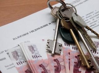 Срок владения квартирой до продажи без налога сократят до трех лет