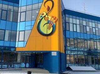 В Саянске открыли новую школу искусств