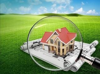 Как изменить кадастровую стоимость недвижимости?