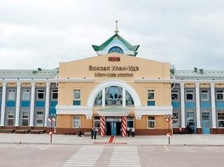 В Улан-Удэ завершена реконструкция железнодорожного вокзала