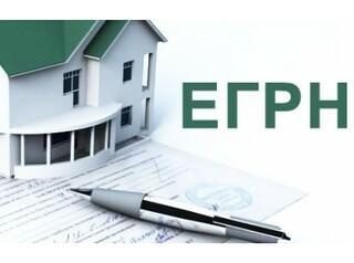 Право собственности на разрушенный объект недвижимости прекращается по заявлению собственника