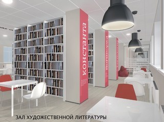 Библиотека по современным технологиям появится в Сосновоборске