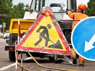 Какие дороги и дворы отремонтируют в 2017 году за 1,5 миллиарда рублей?