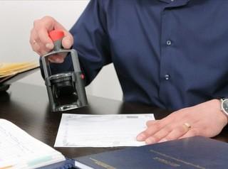 Изменились правила оказания нотариальных услуг в населенных пунктах без нотариуса