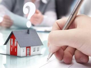 Администрация займется выявлением владельцев недвижимости, информации о которых нет в ЕГРН
