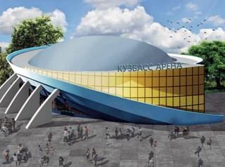 В Кемерове построят новую спортивную арену к чемпионату мира по волейболу
