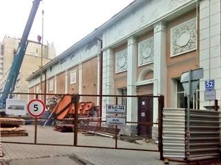 На реконструкцию бывшего кинотеатра «Пионер» выделены федеральные средства
