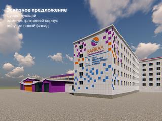 Образовательный центр для одаренных детей построят в Улан-Удэ к 2021 году
