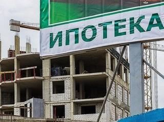 Банки – лидеры по выдаче новой госипотеки под 6,5% назвали в Минстрое