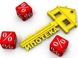 Ставки по ипотеке не вырастут в ближайшее время