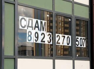 36 незаконно сдаваемых в аренду квартир с начала года выявили в Ленинском районе