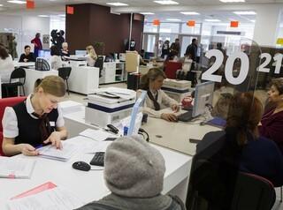 МФЦ возобновляют прием документов на регистрацию сделок с недвижимостью в Росреестре