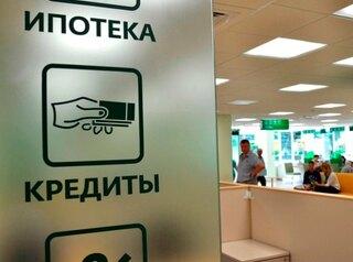 Зарегистрирована первая электронная закладная по ипотеке Сбербанка