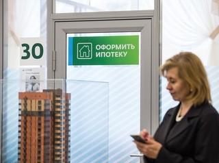 Банкам невыгодно рефинансировать своих собственных заемщиков