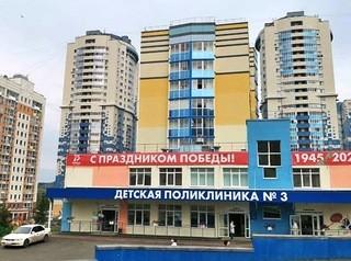 В «Кемерово-Сити» открылась новая детская поликлиника