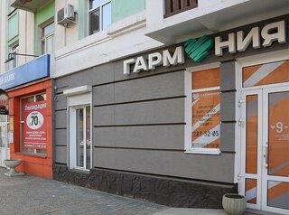 Зачем и как согласовать паспорт фасада в Красноярске?