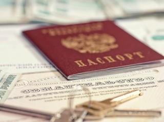 Более 165 тысяч прав на недвижимость зарегистрировано в регионе с начала года