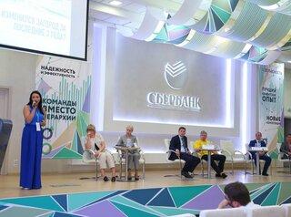 24 и 25 июля Иркутск примет V Саммит Российской Гильдии Управляющих и Девелоперов