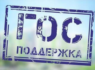 В Иркутской области в два раза выросло количество сделок по госипотеке под 6,5%