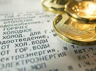 С 1 июля в Иркутской области изменятся тарифы на коммунальные услуги