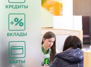 Объемы ипотеки в Омской области в 2017 году выросли на 42,9%