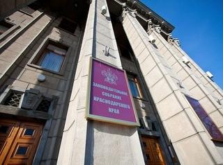 Депутаты приняли законы о поддержке обманутых дольщиков