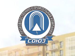 Встроительной компании «Союз» началось финансовое оздоровление