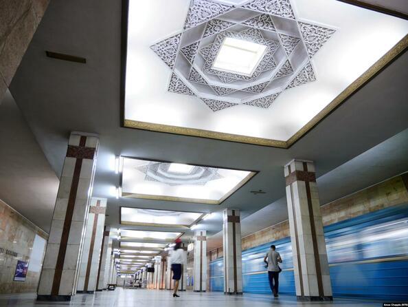 Станция метро «Сквер Амира Тимура»