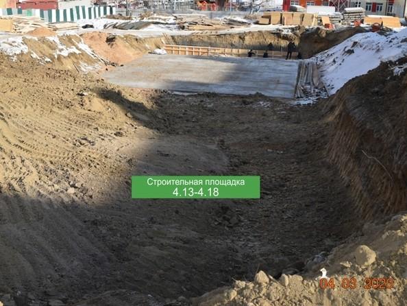 Ход строительства 4 марта 2020