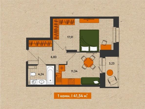 Планировки Жилой комплекс Abrikos (Абрикос) - 1-комнатная 41,54 кв.м