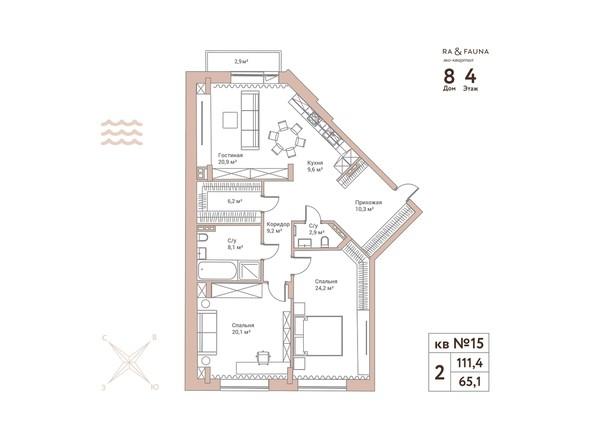 Планировки Жилой комплекс Эко-квартал Flora&Fauna (Флора и Фауна), блок В - 4-комнатная 111,4 кв.м