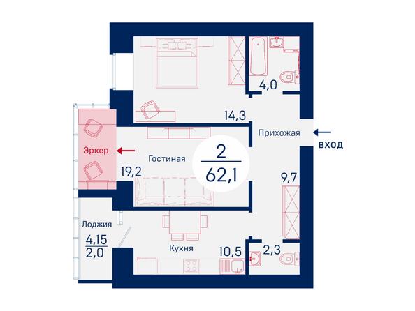 Планировки Микрорайон SCANDIS (Скандис), дом 1 - Планировка двухкомнатной квартиры 62,1 кв.м