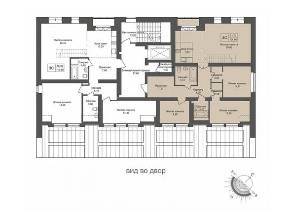 Планировки Жилой комплекс ОНЕГА, дом 2 - 4-комнатная 104,6 кв.м