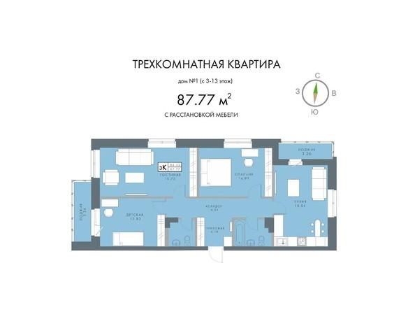 Планировки Жилой комплекс ТРАДИЦИИ, дом 1 - 3-комнатная 87,77 кв.м