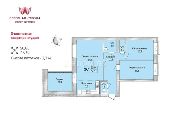 Планировки Жилой комплекс СЕВЕРНАЯ КОРОНА, 3 очередь, дом 2 - 3-комнатная 77,1 кв.м