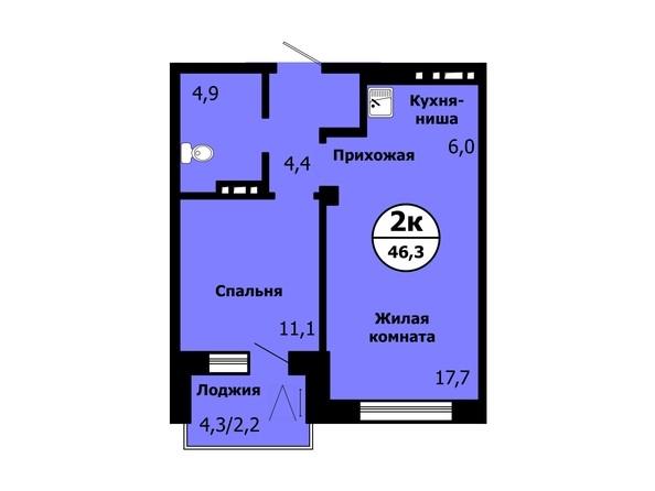 Планировка 2-комн 46,3 м²