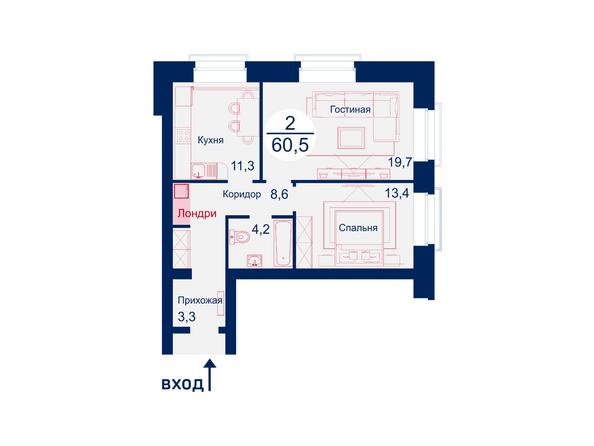 Планировки Жилой комплекс SCANDIS (Скандис), дом 11 - Планировка двухкомнатной квартиры 60,5 кв.м