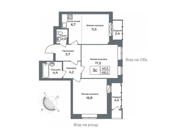 Планировка 3-комн 68,5 м²