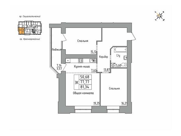 Планировки Жилой комплекс ЦЕНТРАЛЬНЫЙ, корпус 1 - Планировка трёхкомнатной квартиры 81,34 кв.м